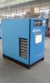 Compair - Cyclon 218 - 18,5kW - Ref:14076 / Lubricated rotary screw compressors / Compair, BOGE, Worthington, Mauguière, Sullair...